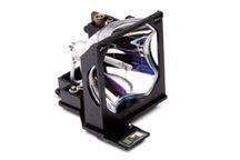 Лампа для проектора EPSON EMP-720